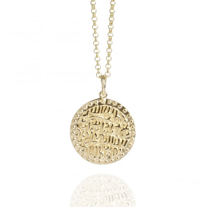 Wealth & Prosperity Ancient Coin Charm Necklace Gold (Midi-Length)