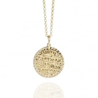 Ancient Coin Charm Necklace Gold (Midi-Length)