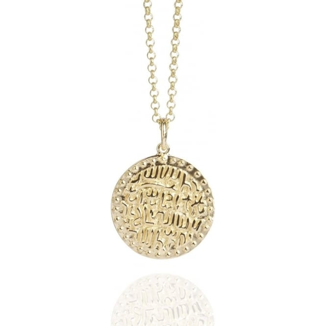 Wealth & Prosperity Ancient Coin Charm Necklace Gold