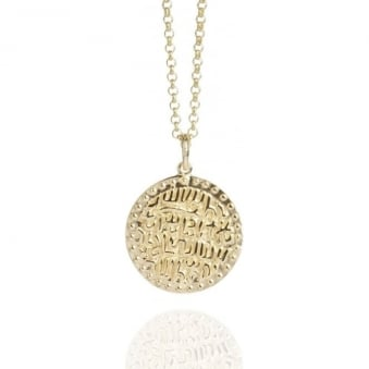 Ancient Coin Charm Necklace Gold