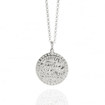 Ancient Coin Charm Necklace Silver (Midi-Length)