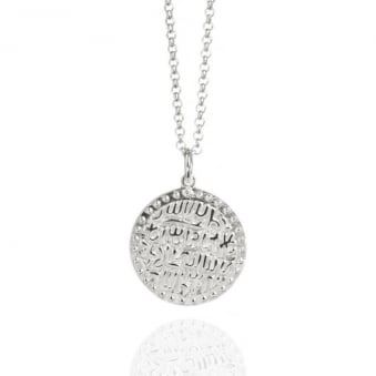 Ancient Coin Charm Necklace Silver