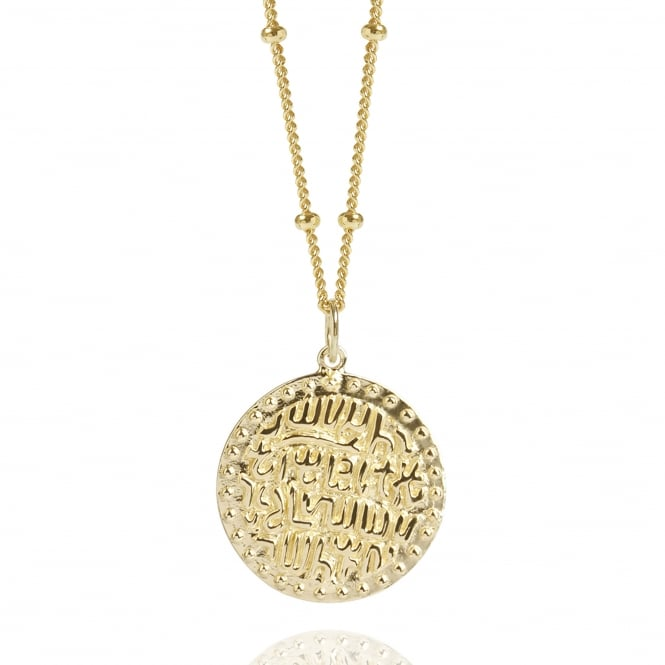 Wealth & Prosperity Gold Ancient Coin Necklace With Bead Chain