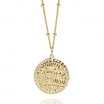 Gold Ancient Coin Necklace With Bead Chain