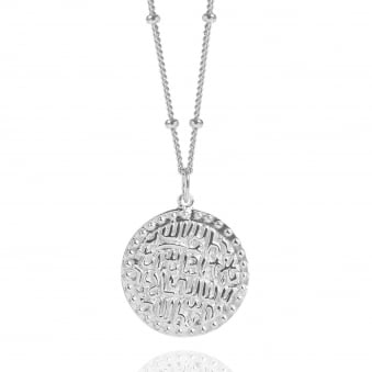 Silver Ancient Coin Necklace With Bead Chain